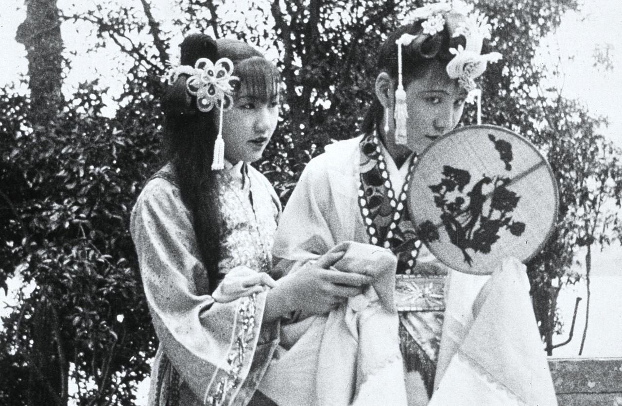 Fuhuo de Meigui (1927)